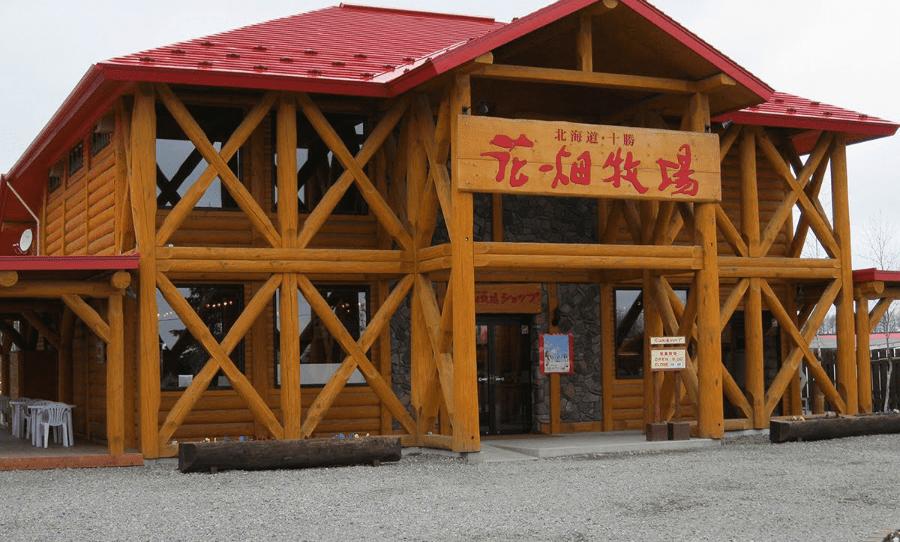 Hanabatake Ranch