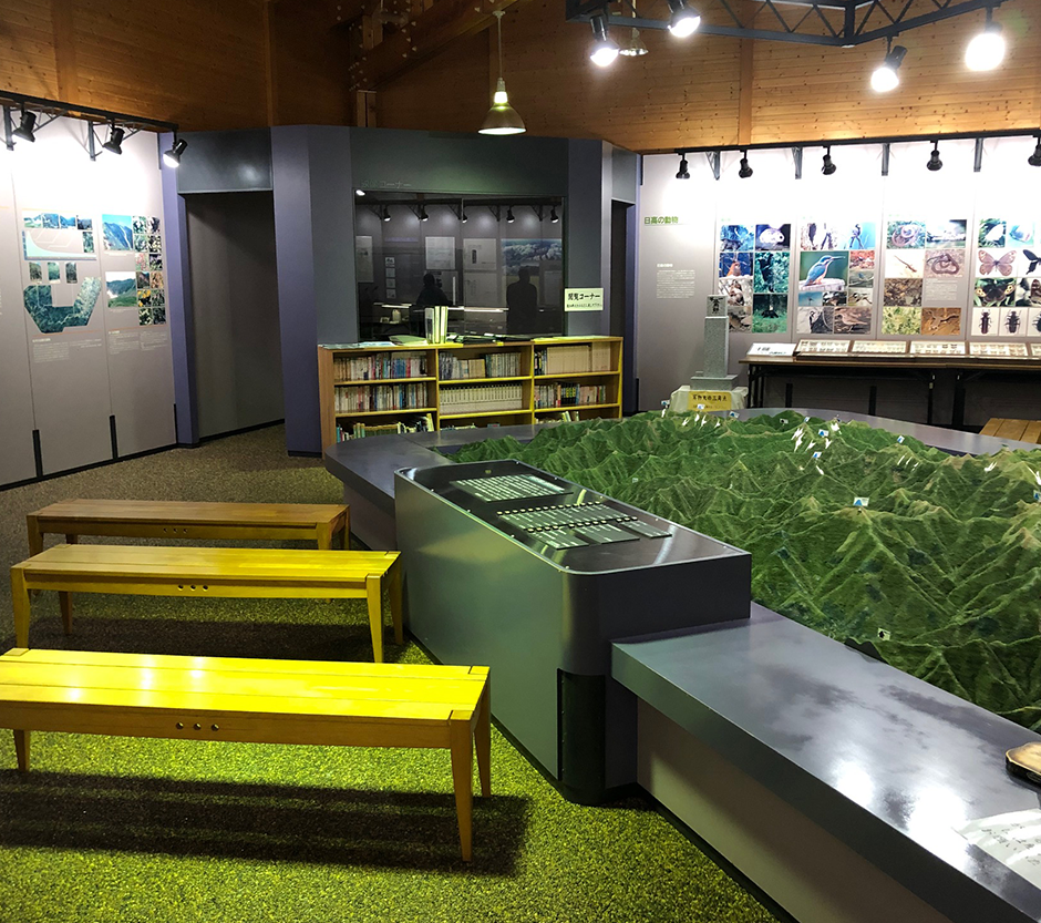 Hidaka Mountains Information Center